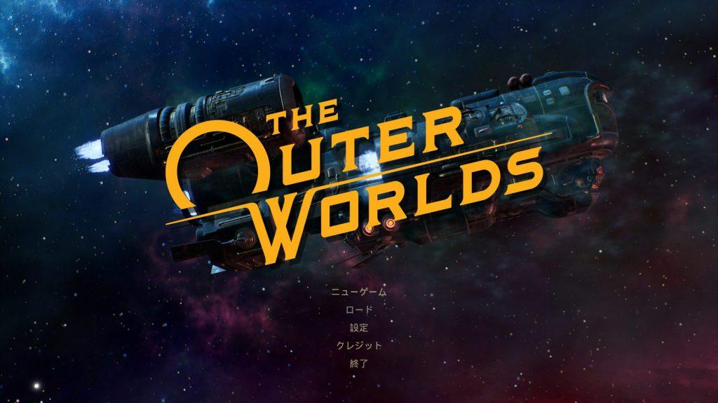 【The Outer Worlds】久しぶりにすごい楽しいオープンワールドゲーム !?【ネタバレあり】
