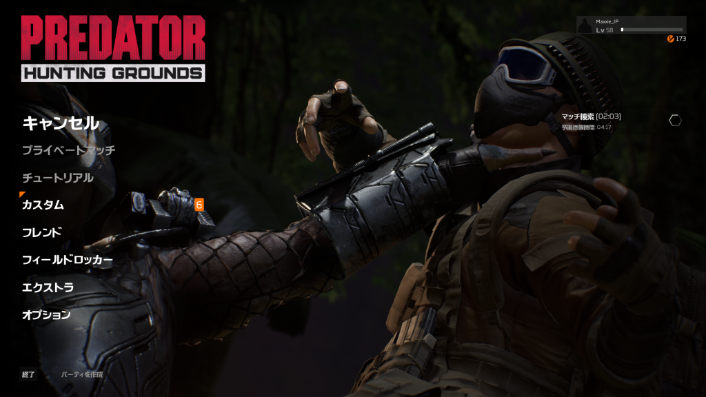 【Predator:Hunting Grounds】バランスが悪いから、プレデターとFT共に微妙と感じる…【感想】